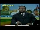 Ethiopian News in Amharic - Tuesday, September 04, 2012