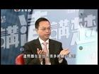 高清翡翠台《六點半新聞報道》(2012-12-16)-中電:開放市場未必帶來更平電費