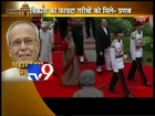 Pranab Mukherjee takes Oath as 13th President of INDIA-TV9