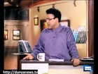 Dunya News-HASB-E-HAAL-13-07-2012-Part-1/5