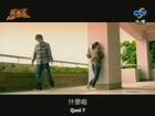 Hot Shot 02.1 Vostfr