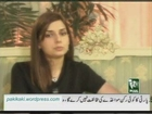 Mahnoor Baloch, Scrapbook (2/2)