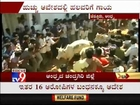 TV9 News: Chittoor Conducts Banned 'Jallikattu' (bull fight)